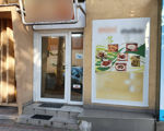 Eladó Iroda/üzlethelyiség Dunaújváros